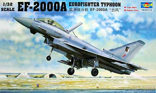 EF-2000 ユーロファイター タイフーンプラモデル(トランペッター1/32 エアクラフトシリーズNo.02278)商品画像