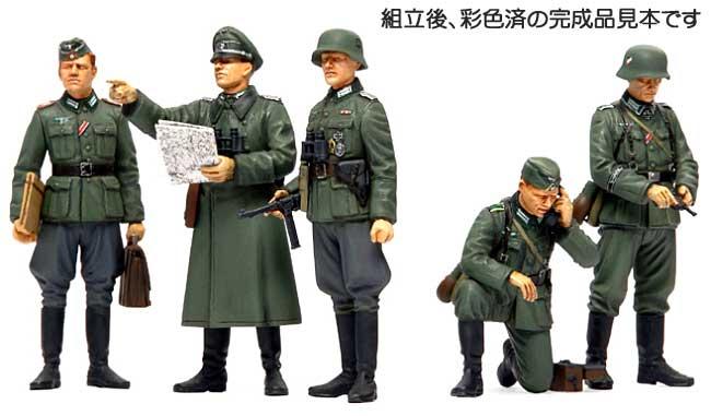 ドイツ野戦指揮官セットプラモデル(タミヤ1/35 ミリタリーミニチュアシリーズNo.298)商品画像_2