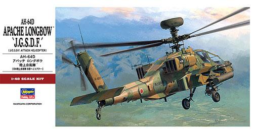 AH-64D アパッチ ロングボウ 陸上自衛隊プラモデル(ハセガワ1/48 飛行機 PTシリーズNo.PT042)商品画像