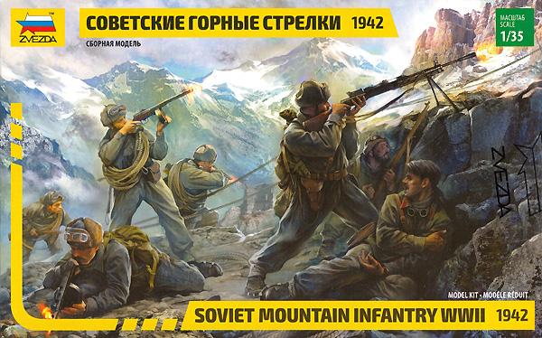 WW2 ソビエト 山岳歩兵セット (6体入)プラモデル(ズベズダ1/35 ミリタリーNo.3606)商品画像