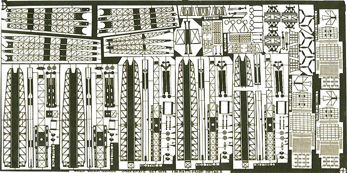 日本海軍 戦艦用エッチング(トムスモデル1/350 艦船用エッチングパーツシリーズNo.TM3579)商品画像_1
