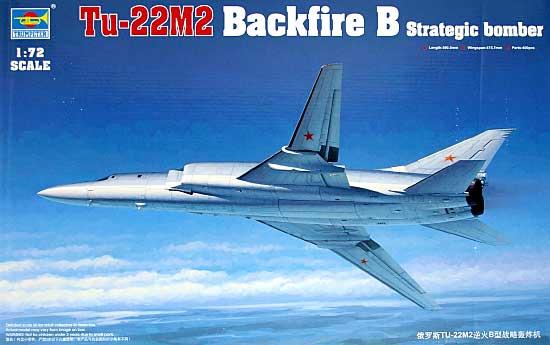 ソビエト軍 Tu-22 M2 バックファイア Bプラモデル(トランペッター1/72 エアクラフト プラモデルNo.01655)商品画像