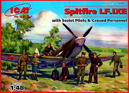 スピットファイア LF. IXE w/ソ連 パイロット & グランドクループラモデル(ICM1/48 エアクラフト プラモデルNo.48802)商品画像