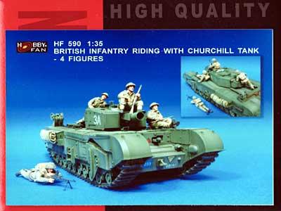 チャーチル戦車に跨乗する英軍歩兵セットレジン(ホビーファンAFVシリーズNo.HF590)商品画像