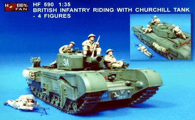 チャーチル戦車に跨乗する英軍歩兵セットレジン(ホビーファンAFVシリーズNo.HF590)商品画像_1