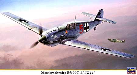 メッサーシュミット Bf109T-2 第77戦闘航空団プラモデル(ハセガワ1/48 飛行機 限定生産No.09861)商品画像
