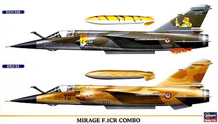 ミラージュ F.1CR コンボ (2機セット)プラモデル(ハセガワ1/72 飛行機 限定生産No.00957)商品画像