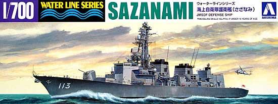 海上自衛隊護衛艦 さざなみプラモデル(アオシマ1/700 ウォーターラインシリーズNo.044377)商品画像