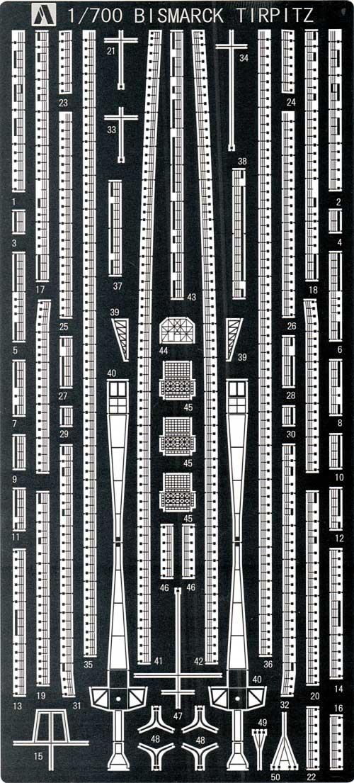 ドイツ海軍戦艦 ビスマルク型 共通エッチングパーツエッチング(アオシマ1/700 ウォーターライン ディテールアップパーツNo.0046784)商品画像_1