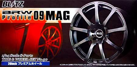 ブリッツ BRW Profile 09 MAG (20インチ プレミアムホイール)プラモデル(アオシマ1/24 Sパーツ タイヤ&ホイールNo.090)商品画像
