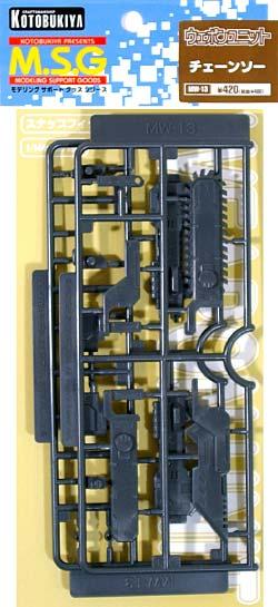 チェーンソープラモデル(コトブキヤM.S.G モデリングサポートグッズ ウェポンユニットNo.MW-013R)商品画像