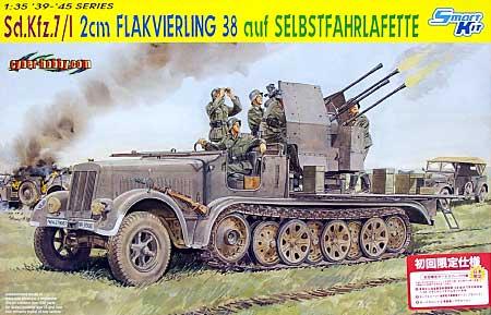 Sd.Kfz.7/1 2cm 四連装対空砲搭載 8tハーフトラックプラモデル(サイバーホビー1/35 AFV シリーズ (