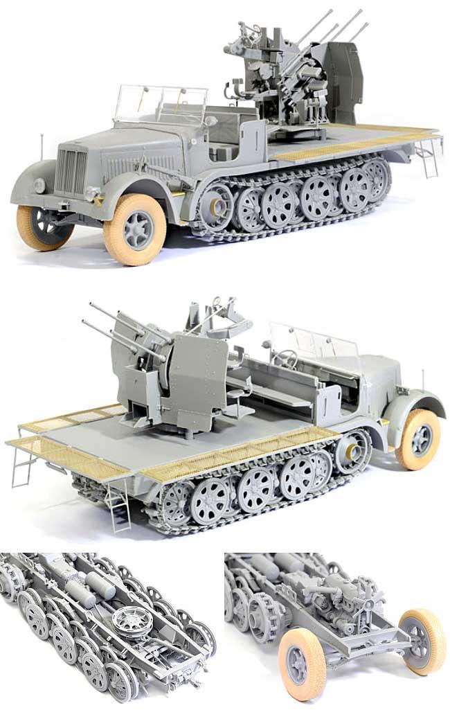 Sd.Kfz.7/1 2cm 四連装対空砲搭載 8tハーフトラックプラモデル(サイバーホビー1/35 AFV シリーズ ('39~'45 シリーズ)No.6525)商品画像_1