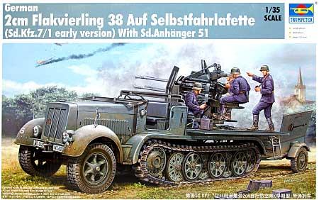 ドイツ軍 8tハーフトラック フライクーゲル (Sd.Kfz.7/1 初期型)プラモデル(トランペッター1/35 AFVシリーズNo.01523)商品画像