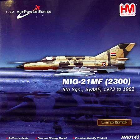 MIG-21MF-2300 シリア空軍 1973-1982年完成品(ホビーマスター1/72 エアパワー シリーズ (ジェット)No.HA0143)商品画像