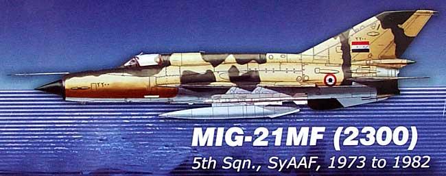 MIG-21MF-2300 シリア空軍 1973-1982年完成品(ホビーマスター1/72 エアパワー シリーズ (ジェット)No.HA0143)商品画像_1