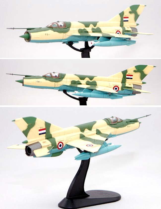 MIG-21MF-2300 シリア空軍 1973-1982年完成品(ホビーマスター1/72 エアパワー シリーズ (ジェット)No.HA0143)商品画像_2