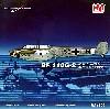メッサーシュミット Bf110G-2 ヴェスペン