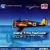 P-26A ピーシューター アメリカ陸軍航空隊