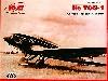 ヘンシェル He70G-1 輸送機