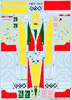 スタジオ27F-1 オリジナルデカールラルース ローラ LC90 1990 スペアデカール