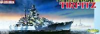 ドラゴン1/700 Warshipsドイツ戦艦 テルピッツ (プレミアムエディション)
