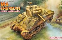 M4 シャーマン 中戦車 75mm砲搭載型 ノルマンディ上陸作戦