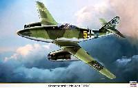 ハセガワ1/32 飛行機 限定生産メッサーシュミット Me262A 第1工場防衛隊