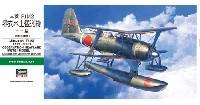ハセガワ1/48 飛行機 JTシリーズ三菱 F1M2 零式水上観測機 11型