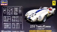 フェラーリ 250 テスタロッサ 1958 ル・マン