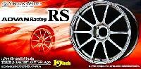 アオシマ1/24 Sパーツ タイヤ&ホイールADVAN Racing RS (19インチ)