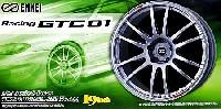 アオシマ1/24 Sパーツ タイヤ&ホイールエンケイ GTC 01 (19インチ)