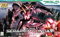 バンダイHG ガンダム00GN-009 セラフィムガンダム