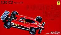 フジミ1/20 GPシリーズフェラーリ 126C2 モナコGP