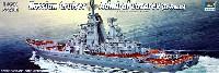 トランペッター1/350 艦船シリーズロシア海軍 巡洋艦 アドミラル・ラザレフ