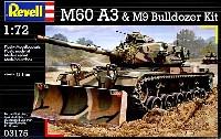 レベル1/72 ミリタリーM60 A3 & M9 ブルドーザーキット