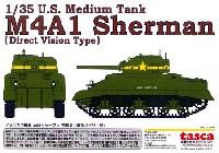 アメリカ中戦車 M4A1シャーマン 初期型 (直視バイザー型)