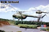 ホビーボス1/72 ヘリコプター シリーズMi-4A ハウンドA