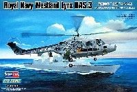 ホビーボス1/72 ヘリコプター シリーズイギリス海軍 ウエストランド リンクス HAS.3