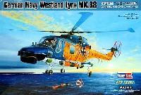 ホビーボス1/72 ヘリコプター シリーズイギリス海軍 ウエストランド リンクス Mk.88