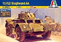 T17E2 スタッグハウンド 対空自走砲