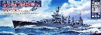 WW2 米海軍重巡洋艦 CA-38 サンフランシスコ 1942 (エッチングパーツ付)