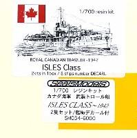 カナダ海軍 武装トロール船