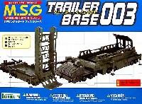 コトブキヤM.S.G モデリングサポートグッズ ベーストレーラー・ベース 003