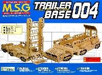 コトブキヤM.S.G モデリングサポートグッズ ベーストレーラー・ベース 004
