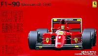 フェラーリ F1-90 (641/2) 1990年 メキシコ グランプリ (ヘルメット・トロフィー付)