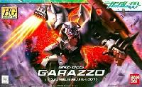 バンダイHG ガンダム00GNZ-005 ガラッゾ