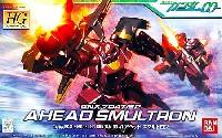 バンダイHG ガンダム00GNX-704T/SP アヘッド スマルトロン