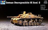 トランペッター1/72 AFVシリーズドイツ軍 3号突撃砲 G型