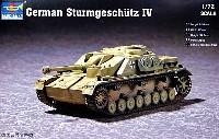 トランペッター1/72 AFVシリーズドイツ軍 4号突撃砲